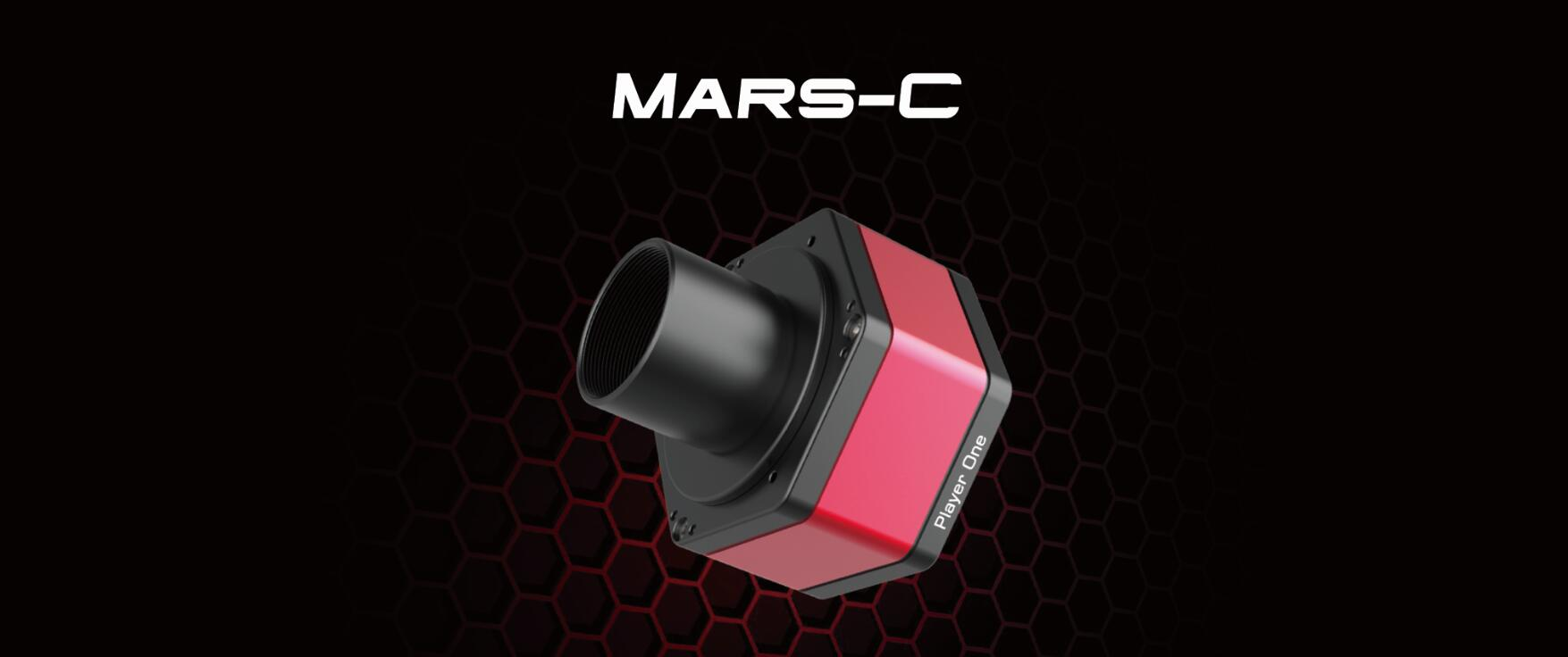 Mars-C Camera (IMX462) released in January