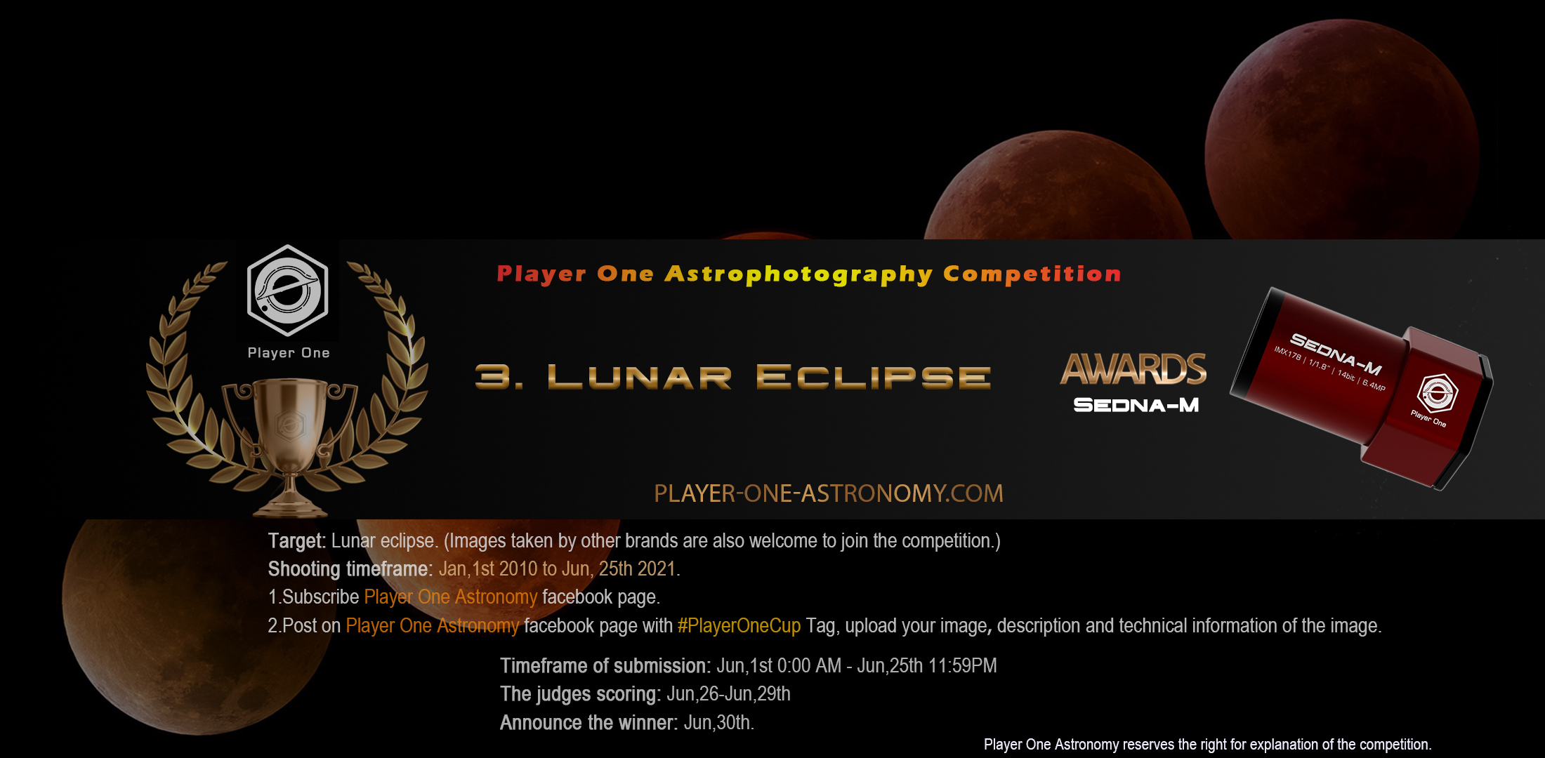 Player One Astrophotography Competition Round 3: Lunar eclipse