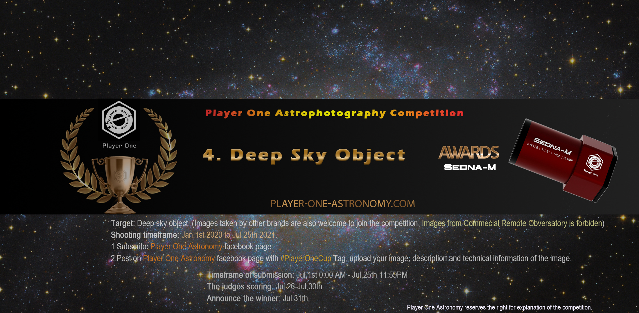 Player One Astrophotography Competition Round 4: Deep Sky Object